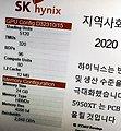 AMD D32310/15 (angebliche) Spezifikationen