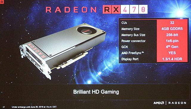 AMD Radeon RX 470 Spezifikationen (2)