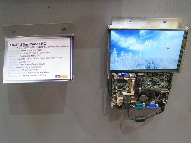 Innenleben eines Touchscreen Wallmount-PCs