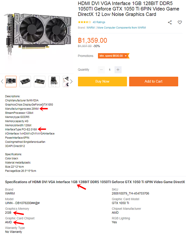 falsche GeForce GTX 1050 Ti